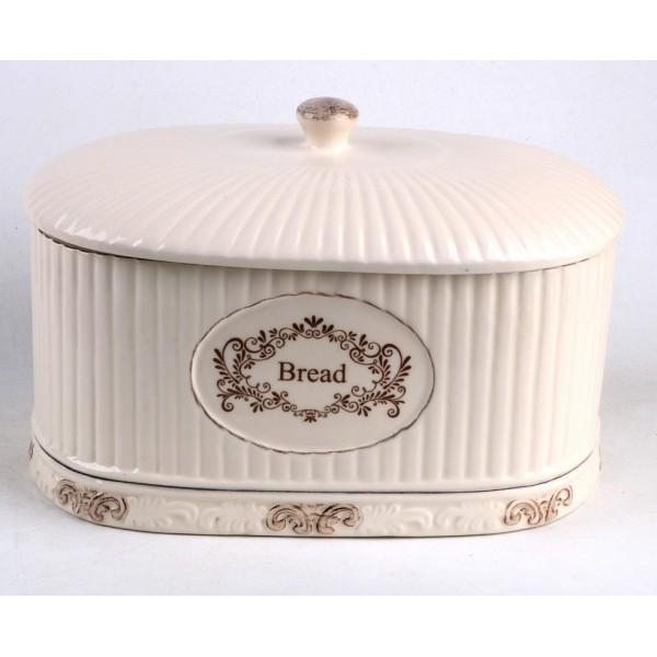 Ψωμιέρα με καπάκι Vintage